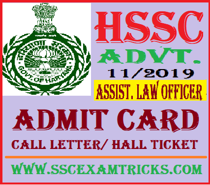 HSSC ALO Admit Card