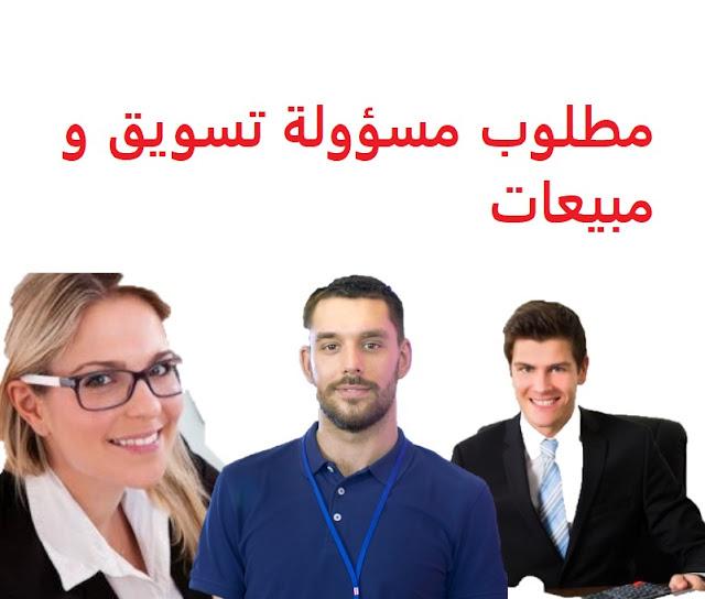 https://wazaefsaudi.blogspot.com