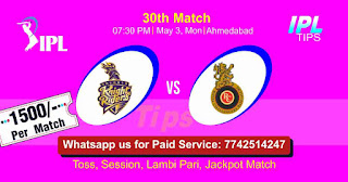 IPL T20 BLR vs KOL 30th Match Who will win Today? Cricfrog