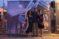 http://www.advertiser-serbia.com/poceo-10-jubilarni-arlemm/