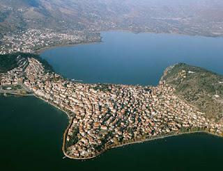 Διοργάνωση Εκδήλωσης με θέμα: «Παράγω και Εξάγω: το οικονομικό μοντέλο ανάπτυξης  του Νομού Καστοριάς»,