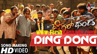 Jigarthanda Kannada Movie Ding Dong Bell Video Song Download