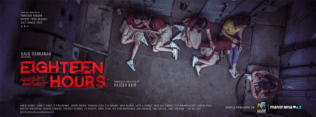18 hours malayalam, eighteen hours movie malayalam, eighteen hours movie malayalam cast, eighteen hours movie malayalam release date, 18 hours malayalam cast, 18 hours malayalam movie download, mallurelease