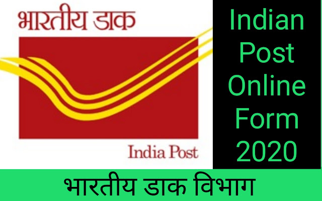 India-Post-GDS-Online-Form-2020 | India Post  Haryana, MP, UK GDS Cycle II Recruitment 2020