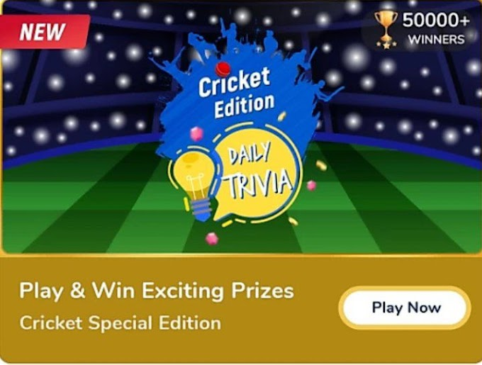 Flipkart Daily Trivia Quiz Answers [31 Oct 2020]🎯🎯