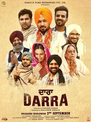 Darra 2016 Punjabi 480p HDRip x264 350MB ESubs