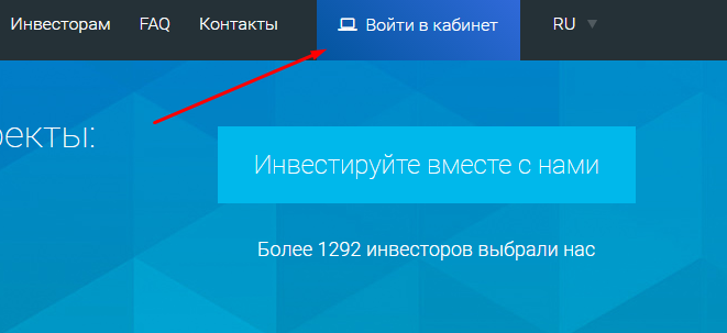 Регистрация в CloudKaline 4