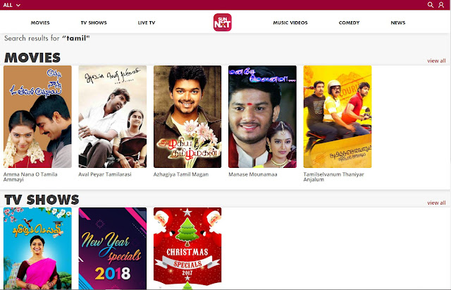 Tamil Movie Download | How to Download Tamil Mobile Movies
