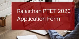 PTET Syllabus 2020, Rajasthan PTET Exam Pattern 2020, Raj. B.ed. Syllabus PDF Download in Hindi, MDSU PTET 2020 Syllabus at ptet2019.org,