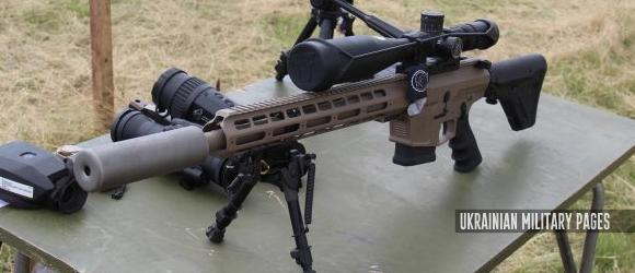 Ukrainian Military Pages- Zbroyar Z-10 rifle