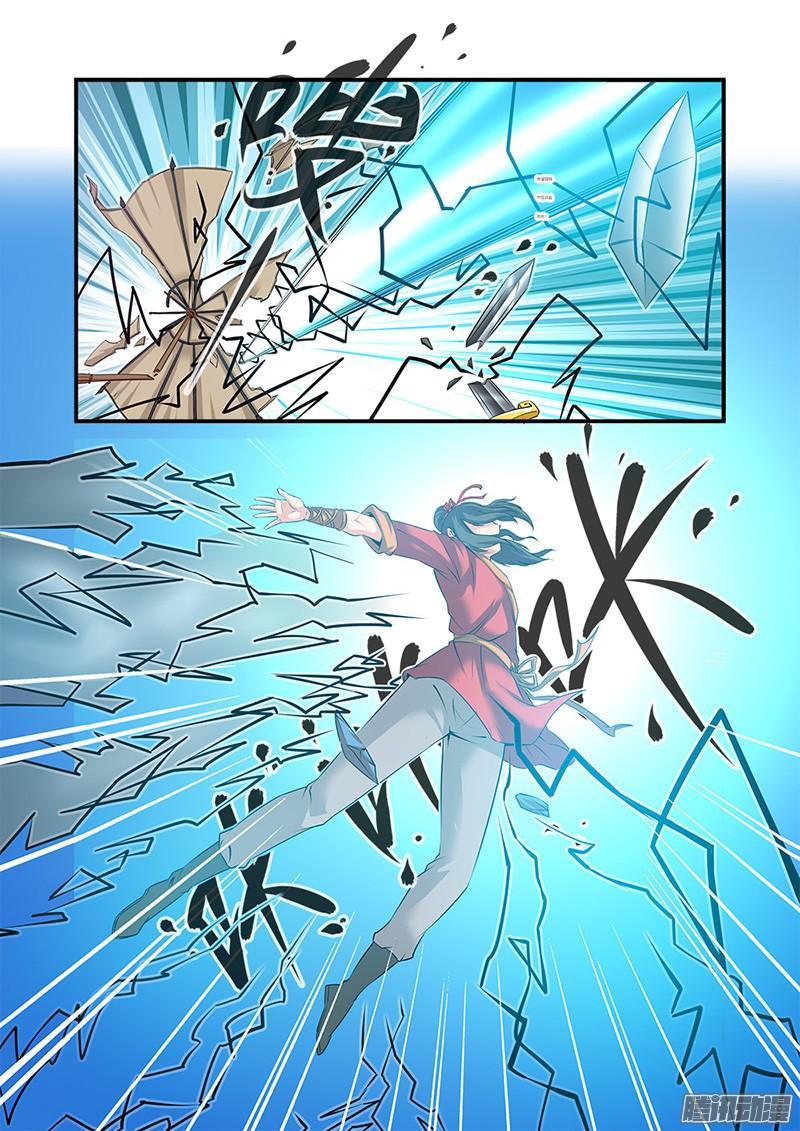 อ่านการ์ตูน Xian Ni 60 ภาพที่ 11