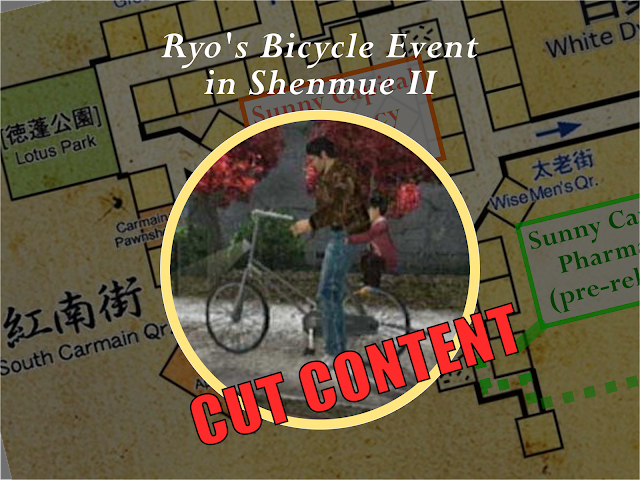 Cut Content: Ryo's Bicycle Event in Shenmue 2