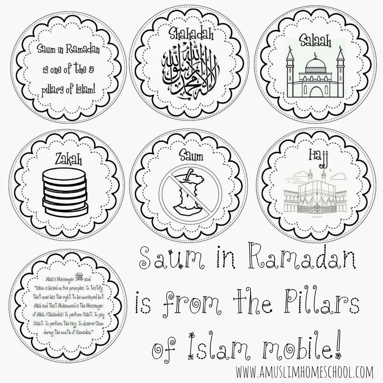 Iman S Home School Saum In Ramadan Is From The 5 Pillars