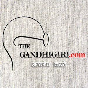 The Gandhigiri App Download
