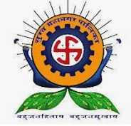 Surat Municipal Corporation Honorary Doctor Jobs 2021 – 196 Posts, Application Form, Salary - Apply Now