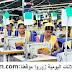 تشغيل 20 عاملة و7عمال بمصنع للملابس الجاهزة و3 سائقي آلات الرفع بمدينة تطوان