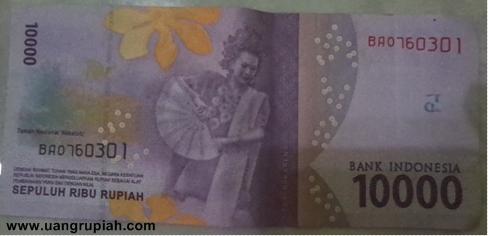 Gambar utama bagian belakang uang kertas pecahan 10 ribu rupiah emisi 2016