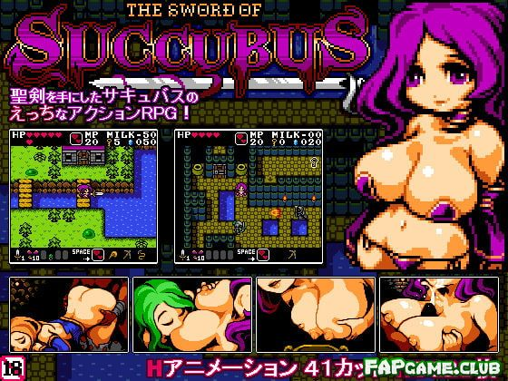 [Game] The Sword Of Succubus (サキュバスの剣)