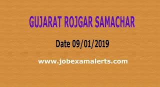 Gujarat Rojgar Samachar : Date 9th January 2019