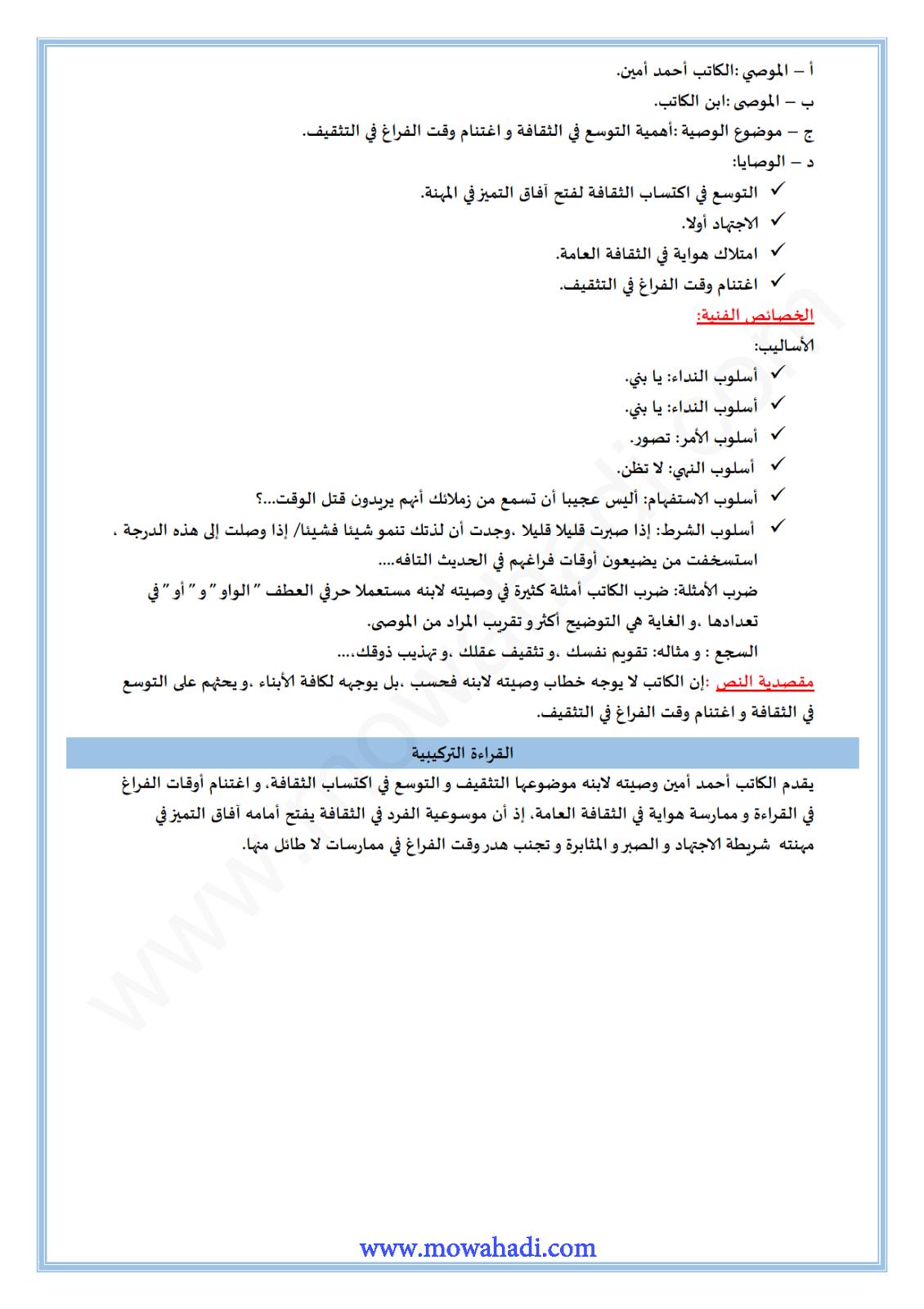 كن مثقفـــــــــــــــا-1