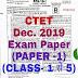 CTET Primary Exam Paper (Dec. 2019).