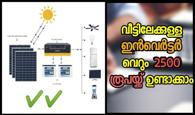 How to make an inverter at low cost