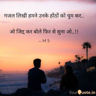 hindi shayri world