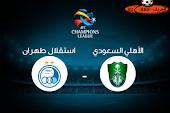 مباراة الاهلي السعودي واستقلال طهران الايراني في دوري ابطال اسيا