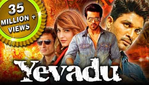 Yevadu Full Hindi HD Movie | Bollywood Action Movie