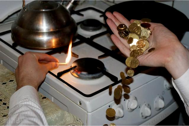 Рост цен на газ – потери «Газпрома» компенсируют за счет населения