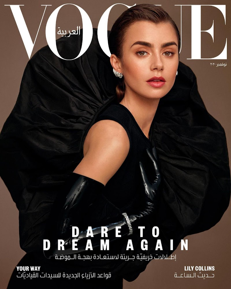 Lily Collins Featured in Vogue Magazine-  Arabia November 2020