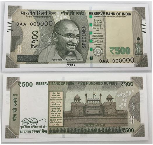 New Indian Rupee Notes : 500 INR & 2000 INR