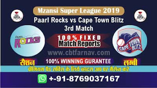Mzansi Super League CTB vs PR 3rd MSL 2019 Match Prediction Today