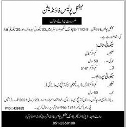 National-Police-Foundation-Jobs-2021-Advertisement-Latest