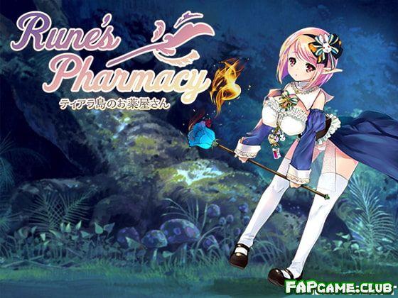 Rune's Pharmacy Ver.1.7.1(~ティアラ島のお薬屋さん~)