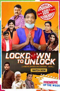 Lockdown to Unlock 2021