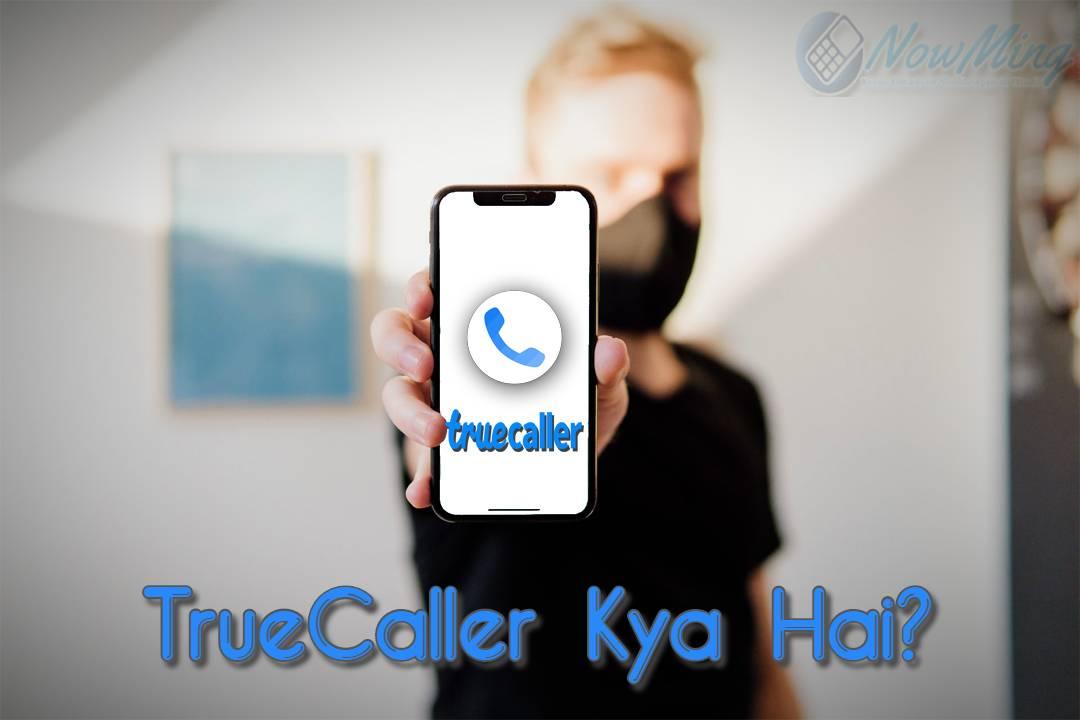 TrueCaller क्या है