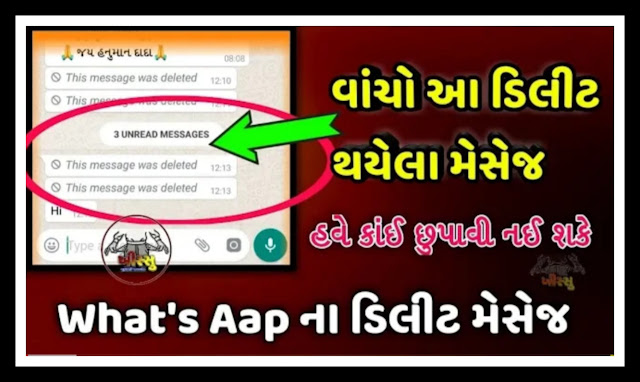 View Deleted Messages In Whatsapp And Recover Photos
