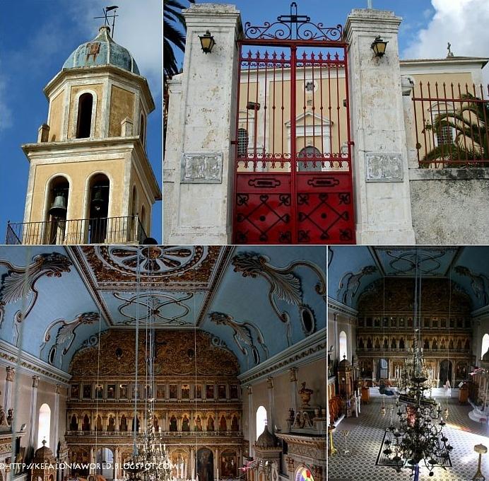 St. Nicholas Church Svoronata Kefalonia Greece