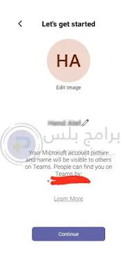اختيار الصورة الشخصية