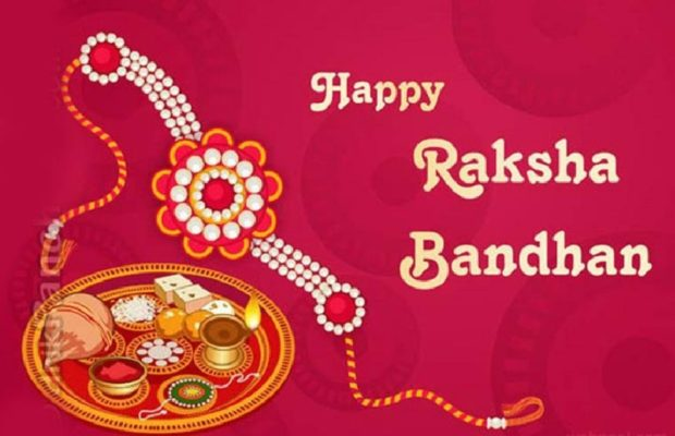 Wallpaper-of-Rakhi-2019