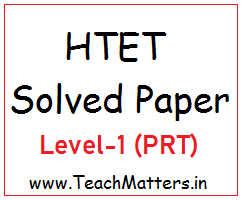 image: HTET PRT Solved Question Paper Level-1 2021 @ TeachMatters