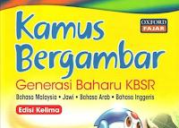 Kamus Bhs Arab Ingggris