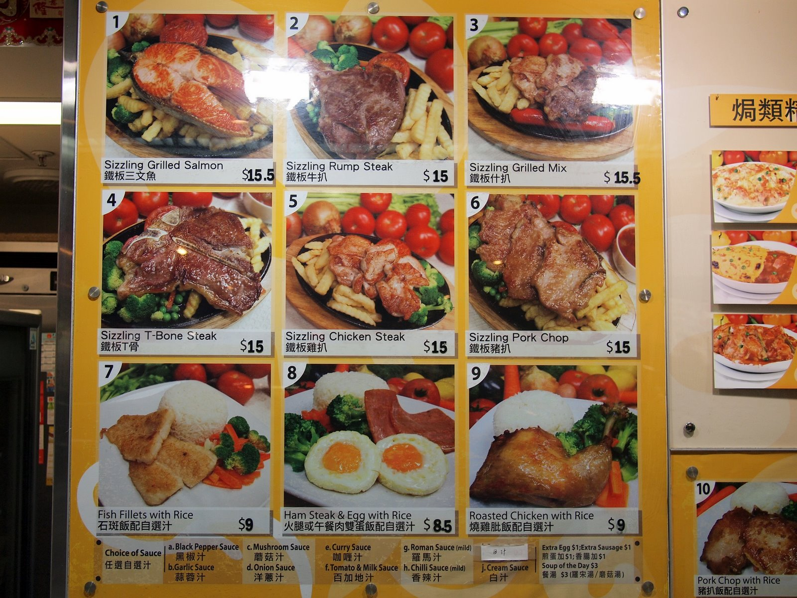 Chinese Food Blacktown