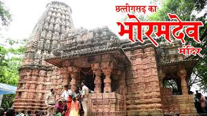 परम प्रेम की परिणिति काम-क्रीडा को परिलक्षित करती छत्तीसगढ का खजुराहो भोरमदेव मंदिर।