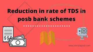 Reduction in rate of TDS in posb bank schemes