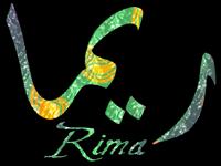 ريما, Rima, Rema, rma,