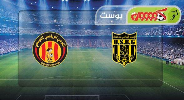 نتيجة مباراة الترجي واتحاد بن قردان بتاريخ 12-06-2019 الرابطة التونسية لكرة القدم