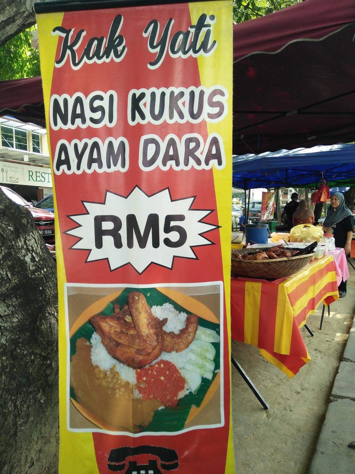 Asian Food Nasi Kukus Ayam Dara Kak Yati