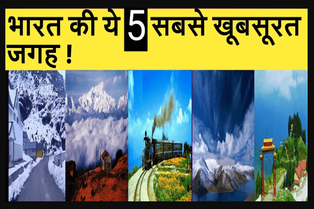 top 5 place in india